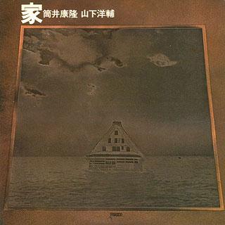 筒井康隆の画像 p1_2